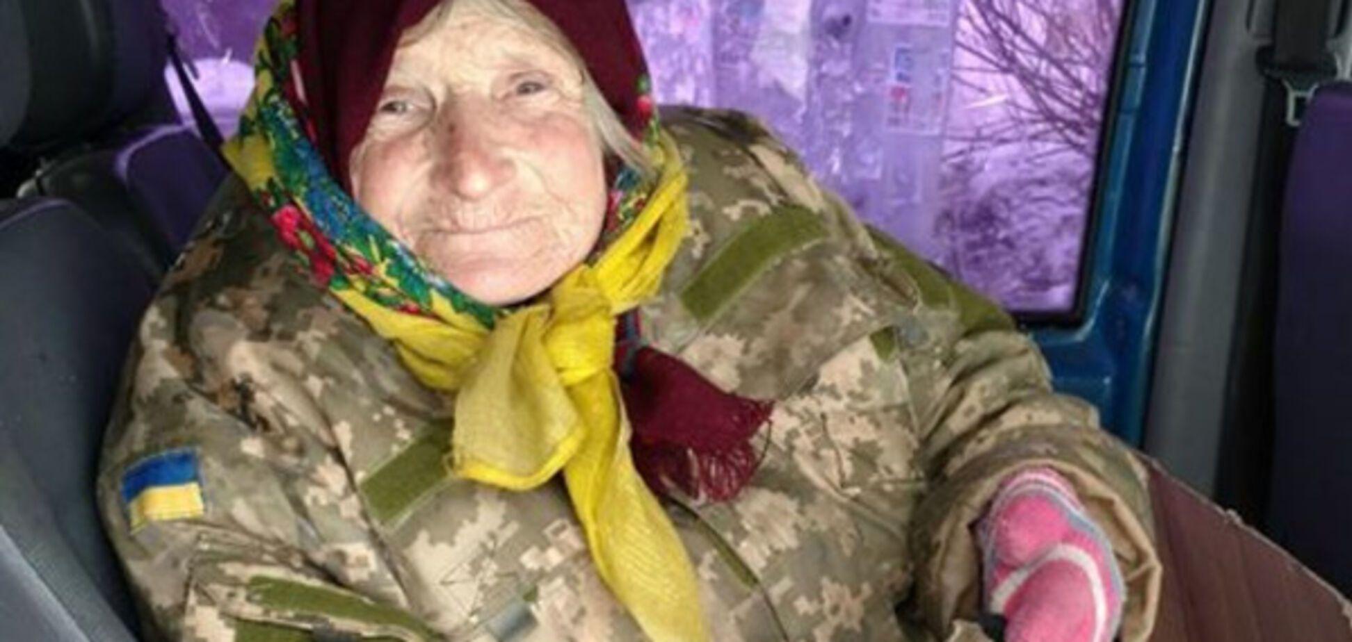 Бабушка из Днепра