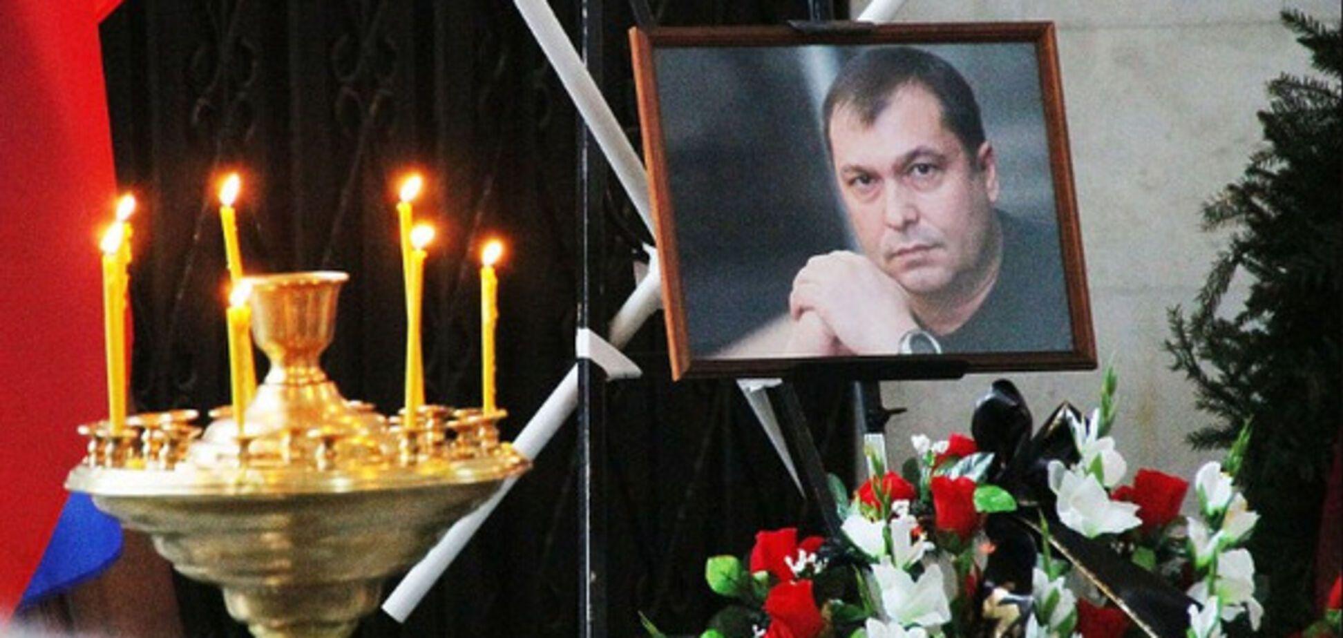 похороны Болотова
