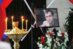 похорон Болотова
