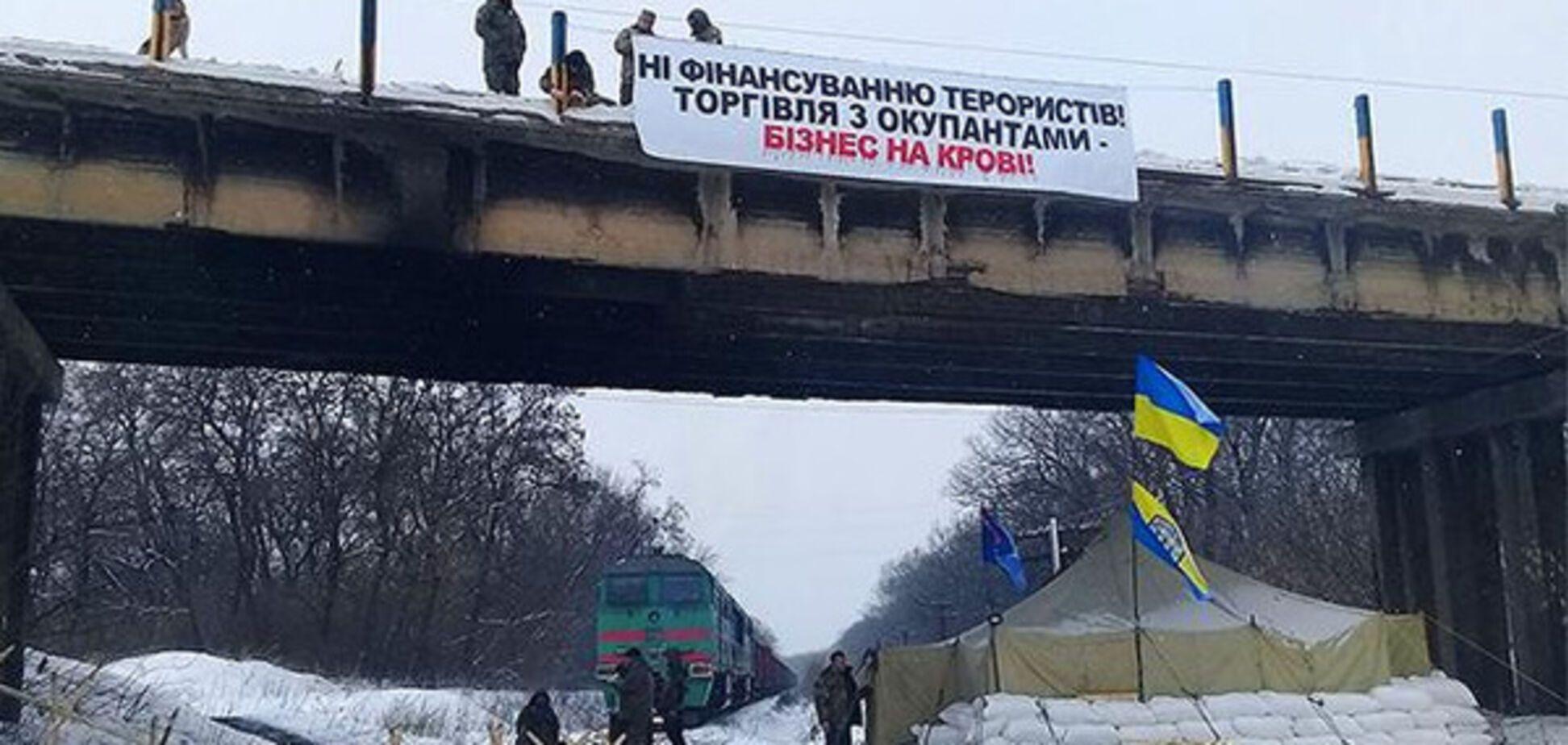 Из-за блокады Донбасса Украине придется импортировать электроэнергию из РФ – глава 'Укрэнерго'