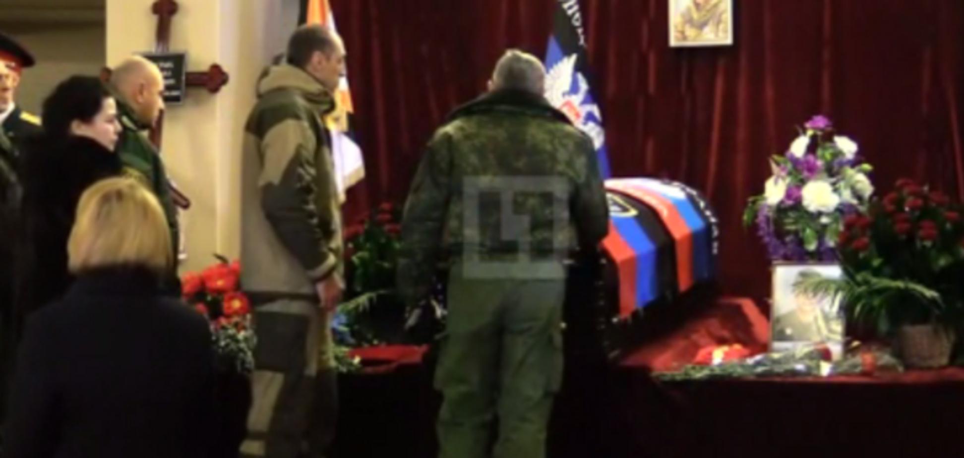 Похороны Гиви