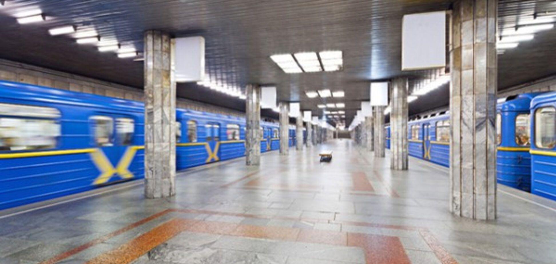 станция метро \'Петровка\'