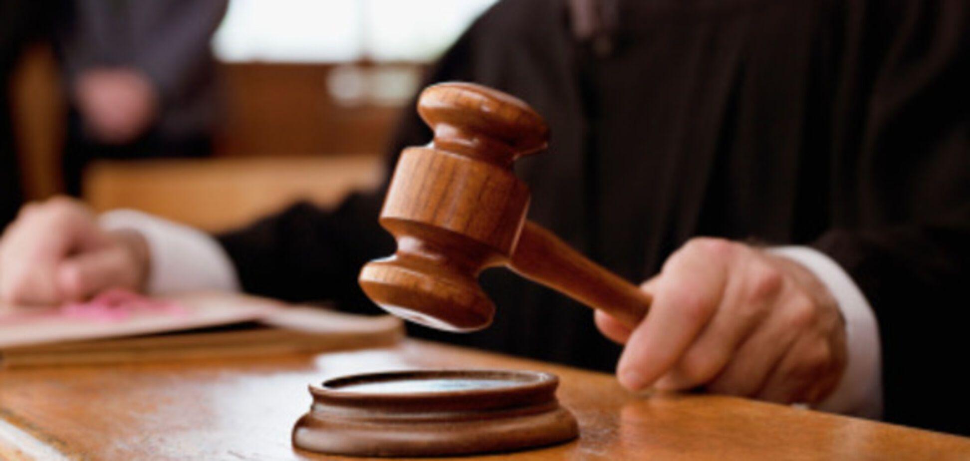 Зарплаты судей