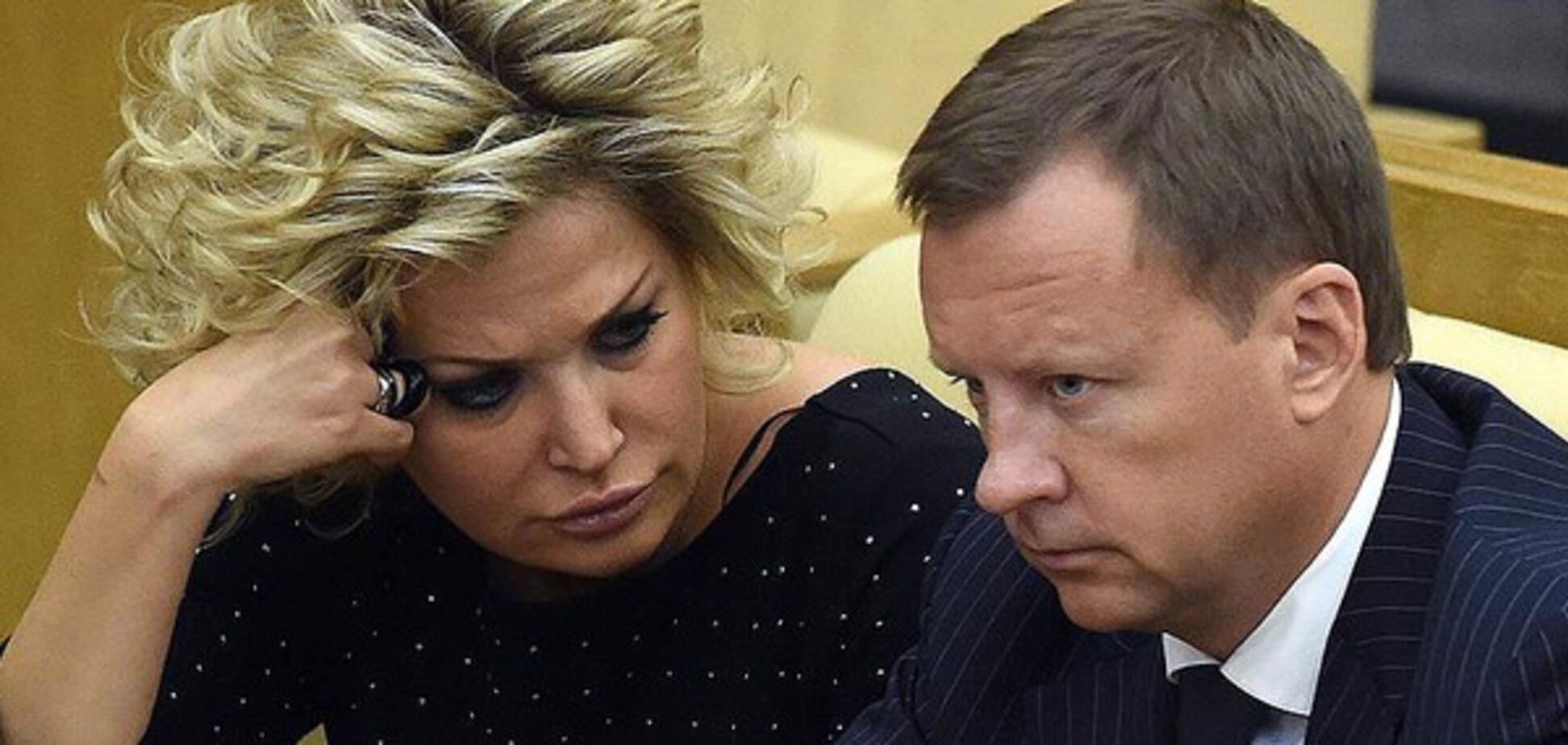 Максакова и Вороненков