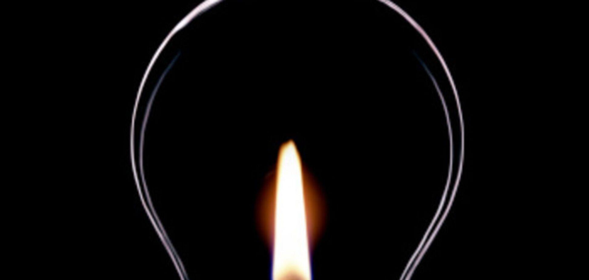 Доблокувалися: Кабмін запровадив режим надзвичайного стану на ринку електроенергії