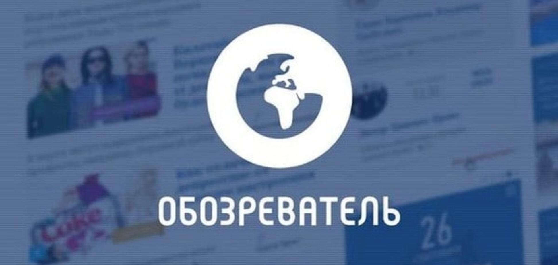 Блокада угля - театр одного актера Семенченко