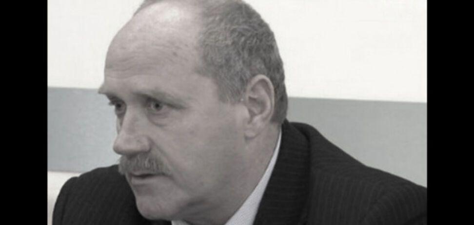 Ігор Кончіц