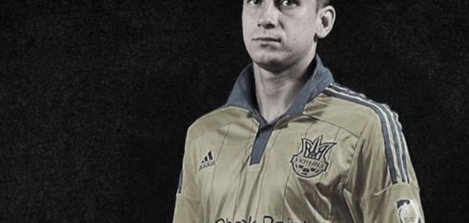 Євген Рябчук