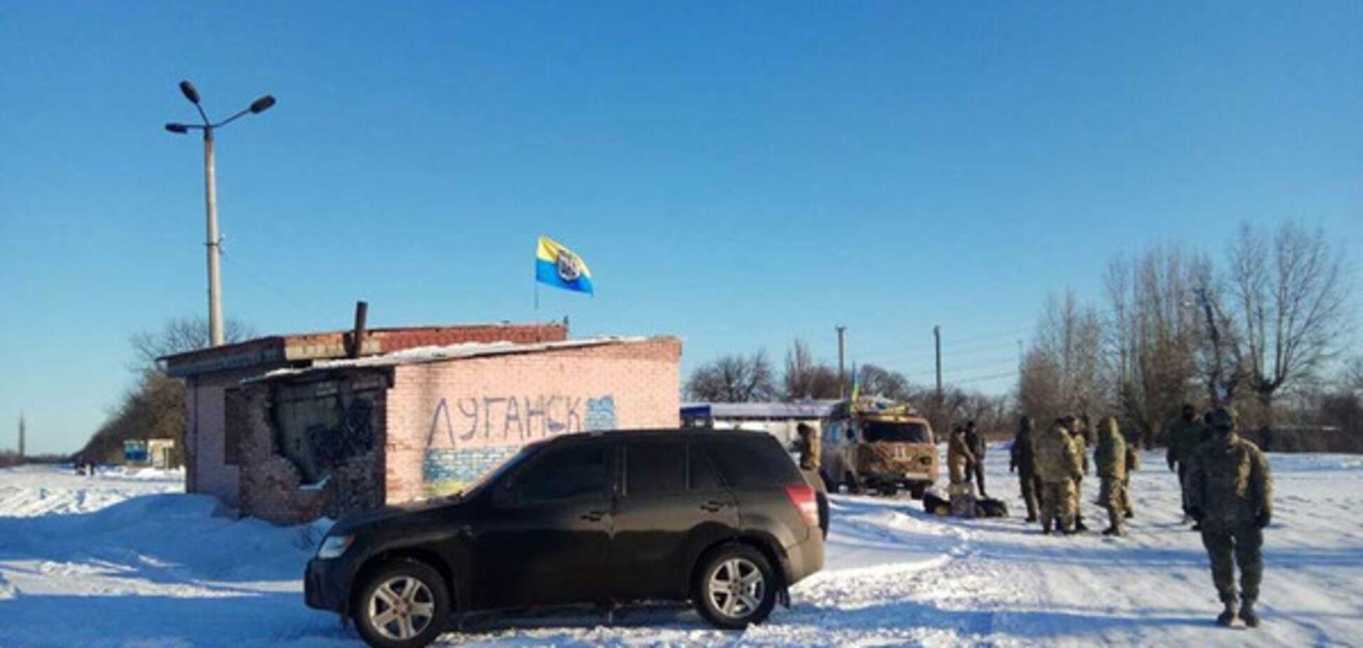 Торговая блокада Донбасса