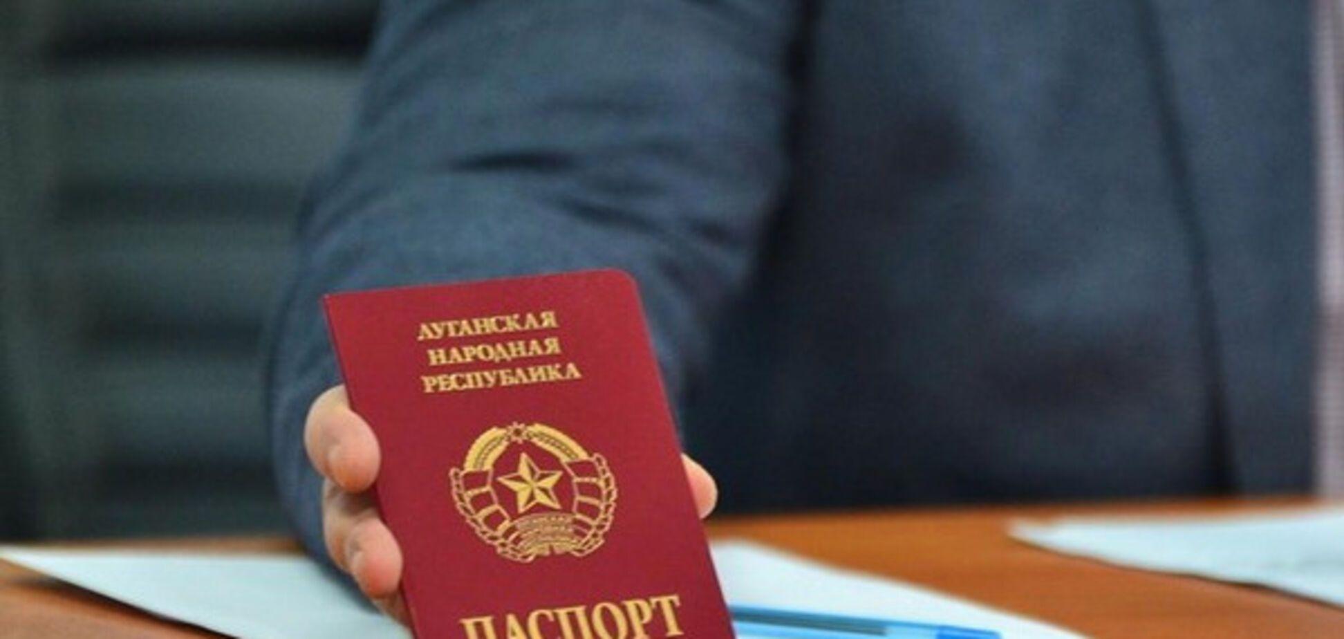 \'Паспорт ЛНР\'