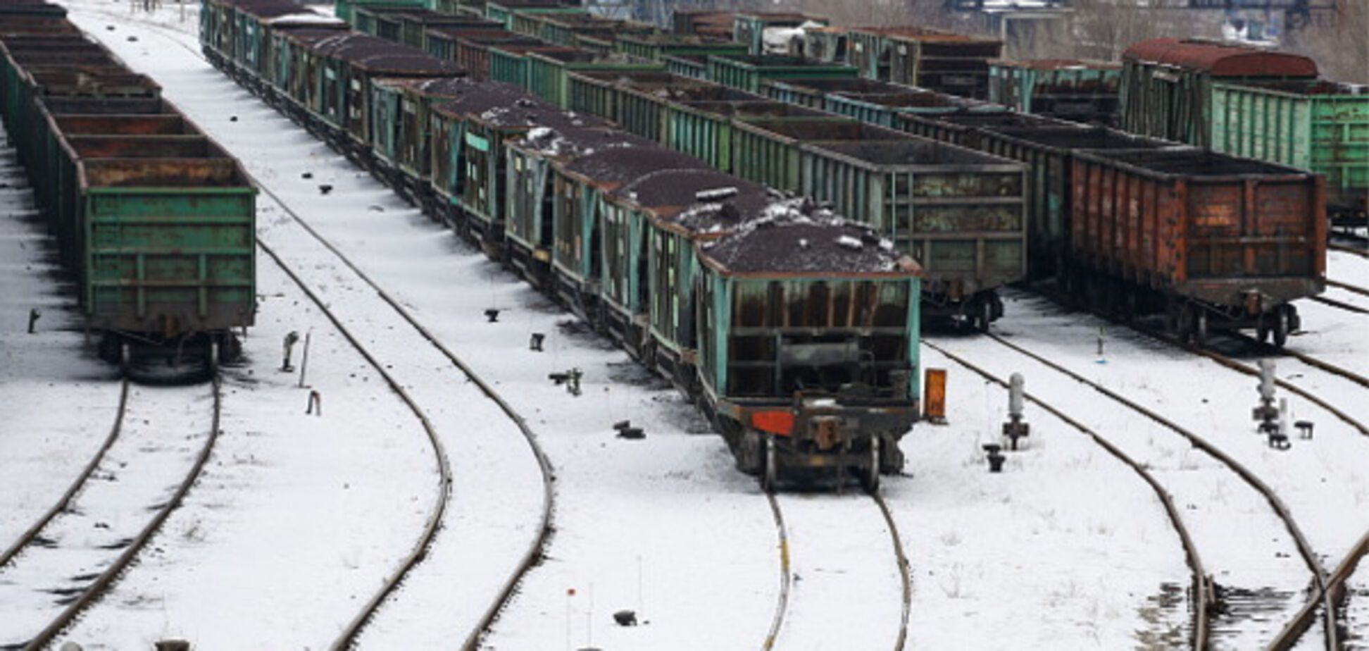 блокада Донбасу