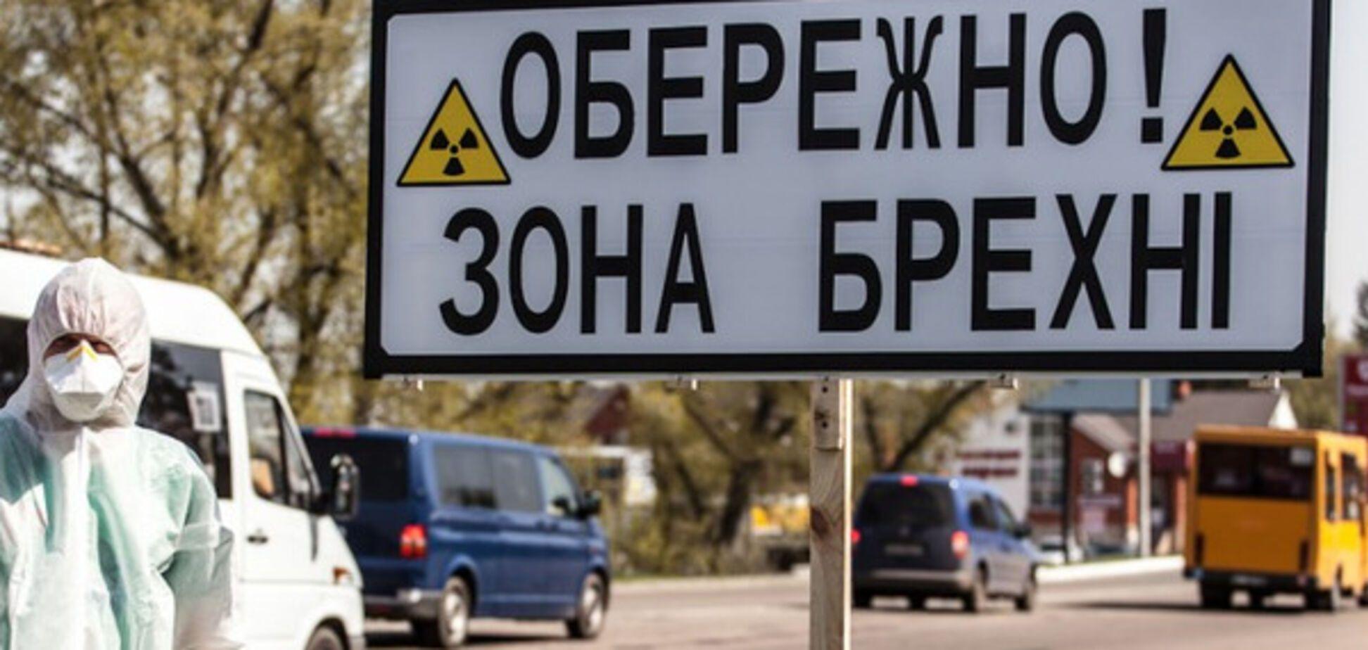 'Мазохісти': українські журналісти і нардеп яскраво потролили пропагандистів із РФ