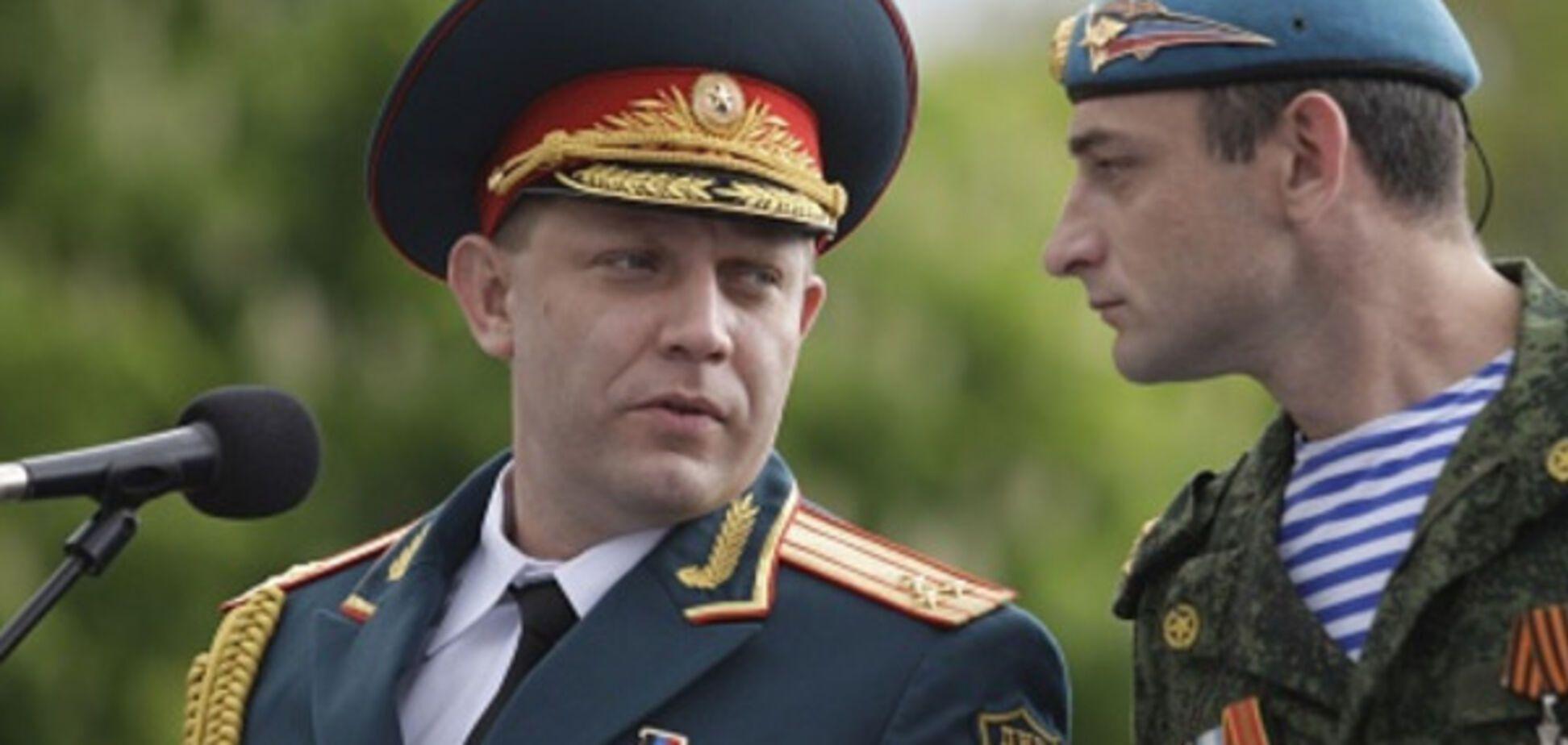 александр захарченко днр