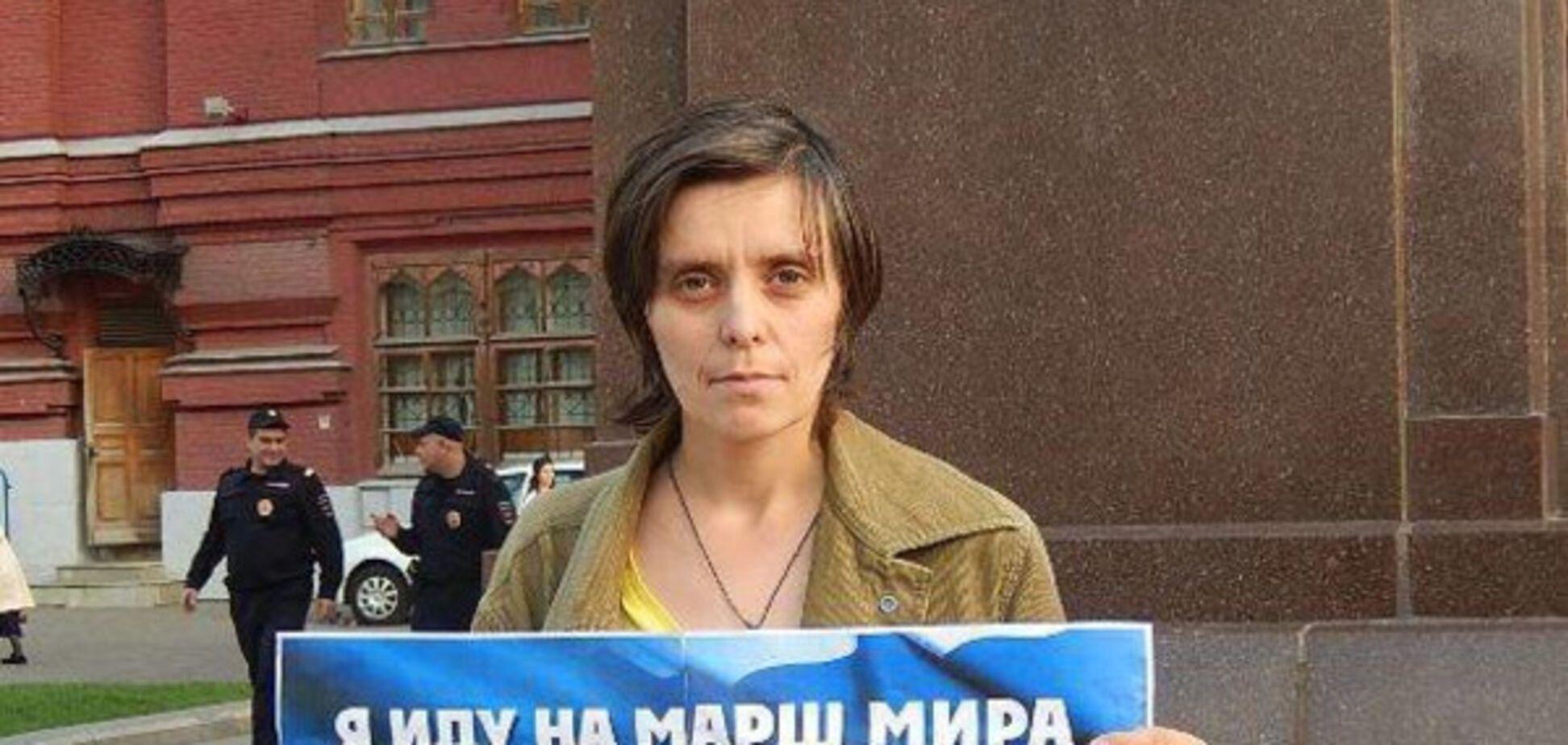 Мария Рябикова