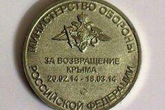 'Захопили назавжди': український посол потролив 'Кримнаш' нацистською медалькою