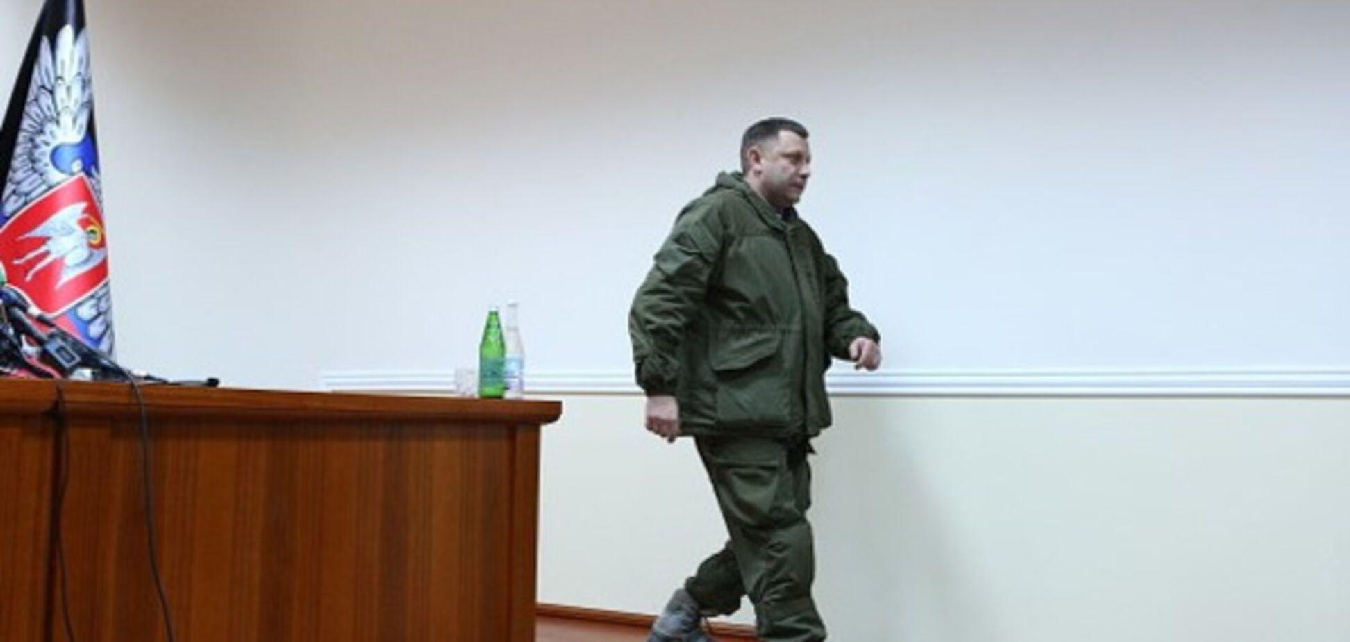 Олександр Захарченко ДНР