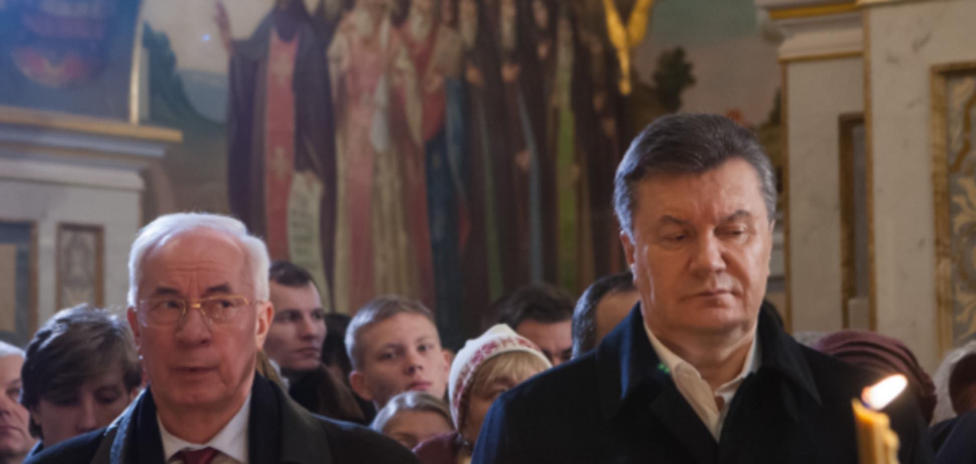Азаров Янукович