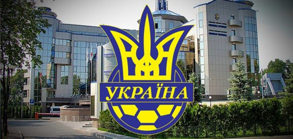 Украина футбол
