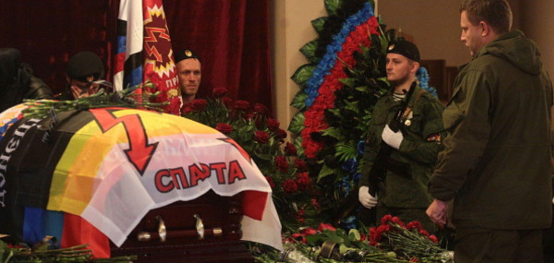 Захарченко похороны Гиви