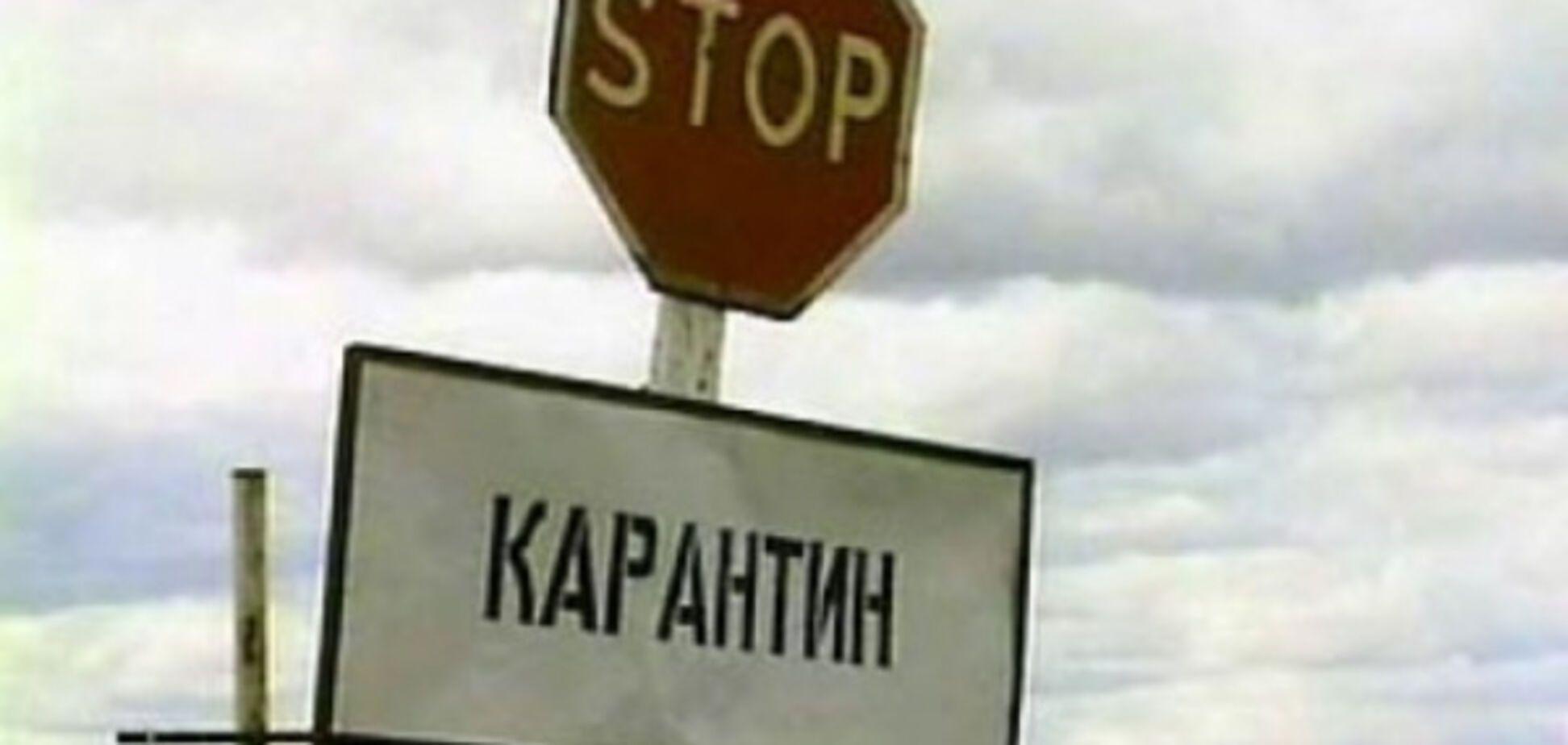 В Запорожье объявили карантин на 40 дней