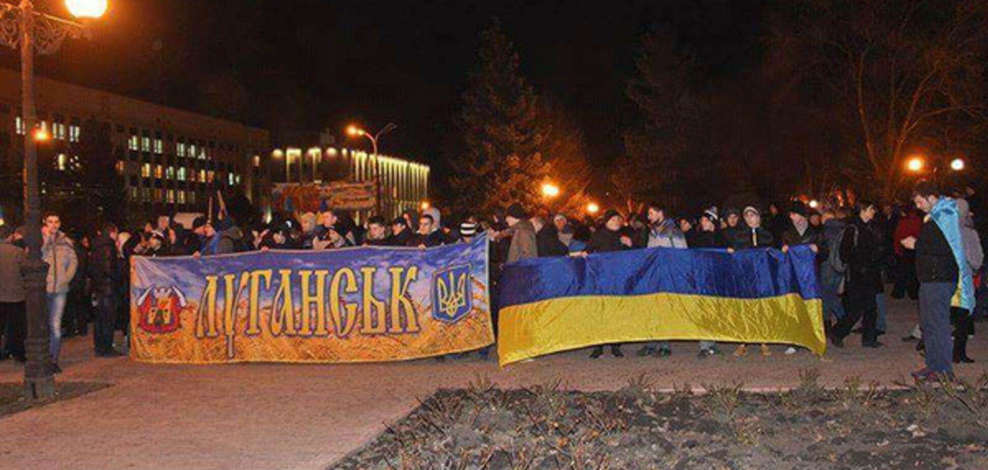 Луганский Евромайдан
