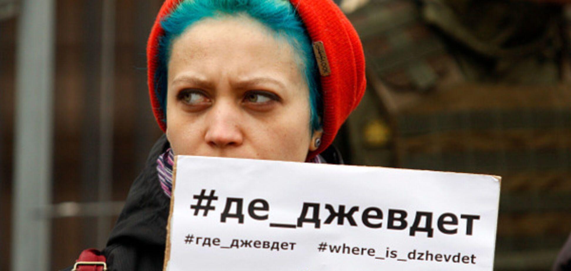 17 пропавших и 12 погибших: в Кабмине подытожили три года оккупации Крыма