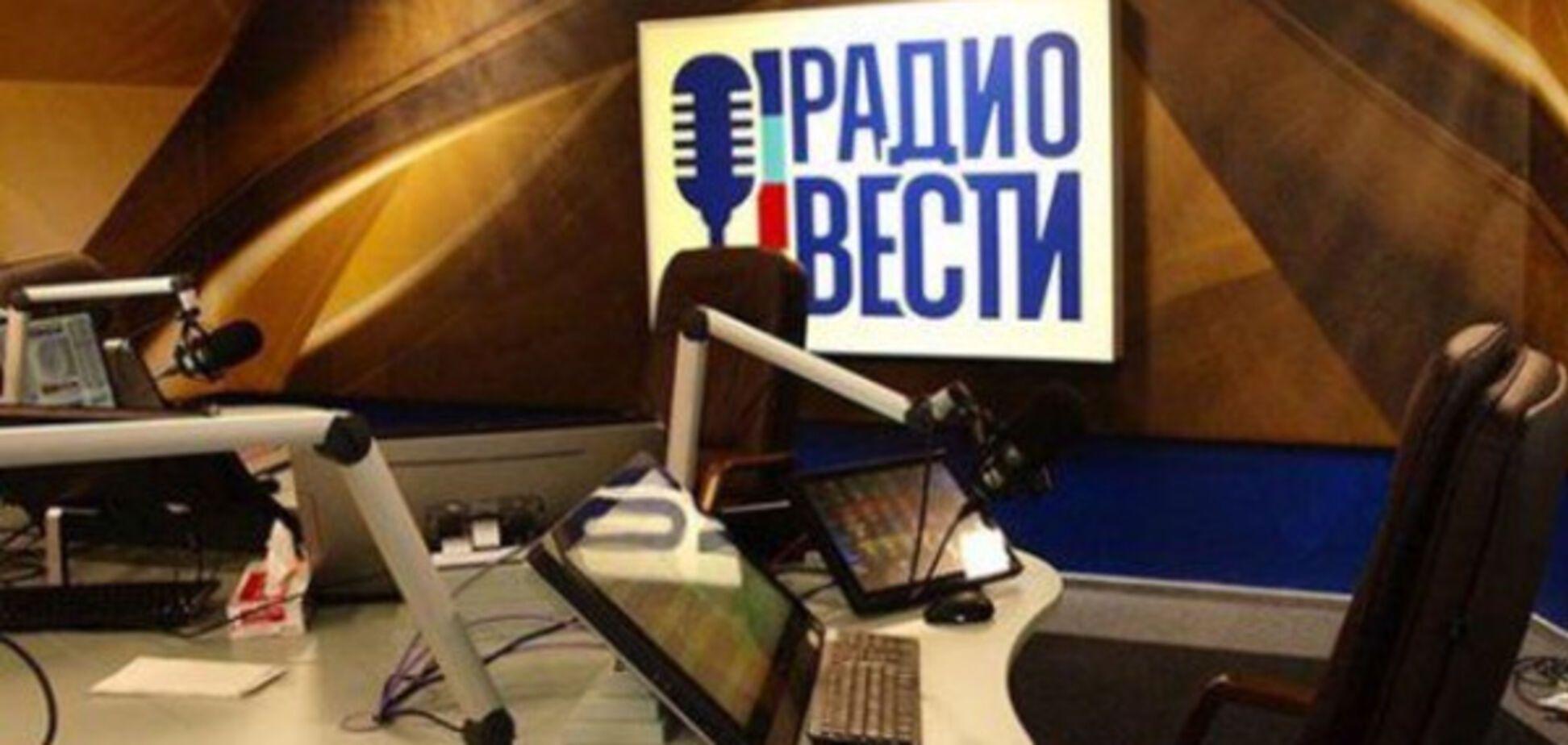 радіо Вести