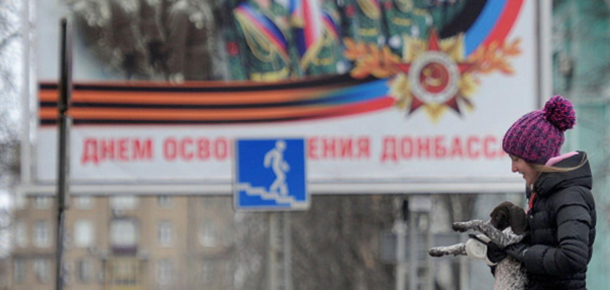 Утраченные земли: Украине посоветовали отгородиться стеной от \'Л/ДНР\'