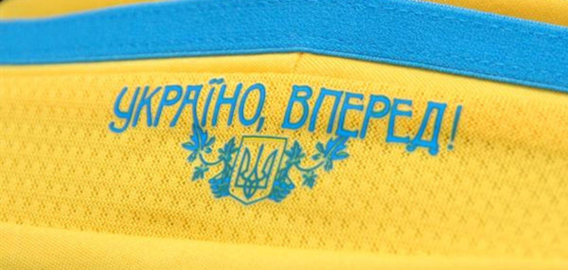 Скандальные трансферы украинских футболистов