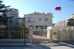 Посольство РФ в Дамаске