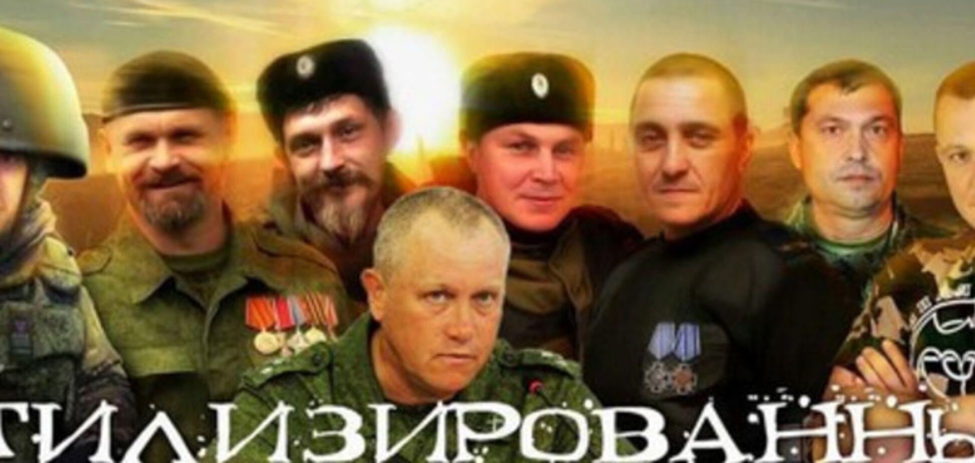 гибель Анащенко