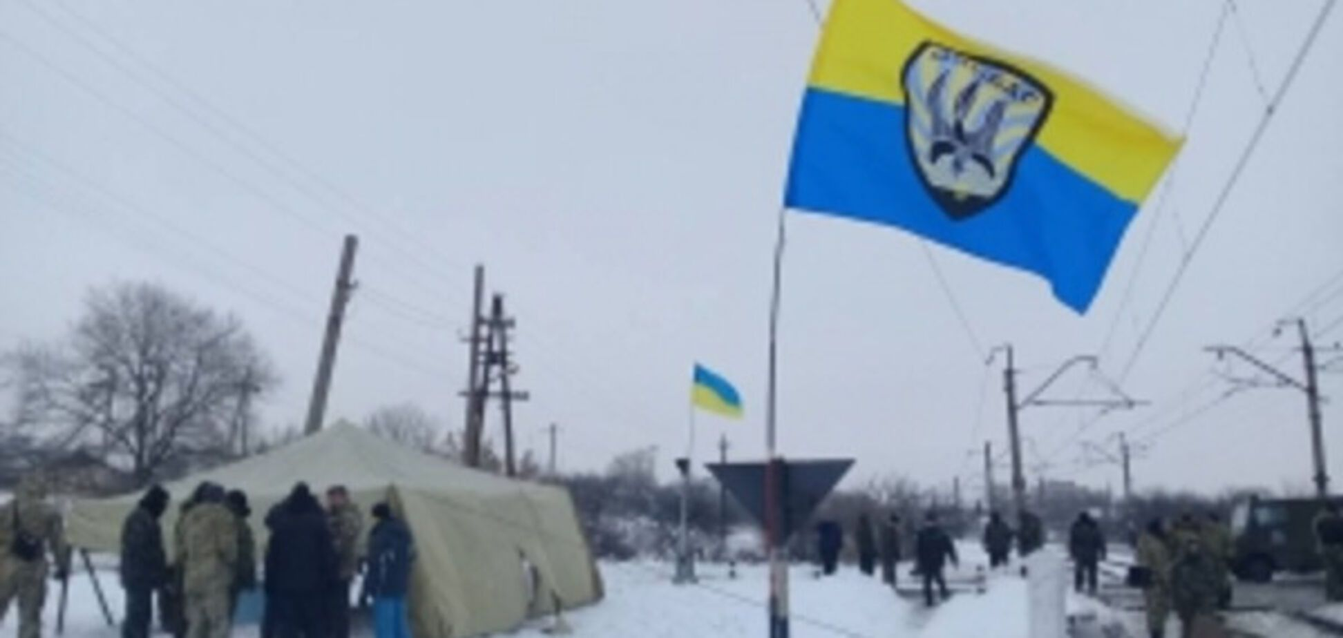 Блокада ж/д сообщения на Донбассе угрожает украинской экономике - профсоюзы