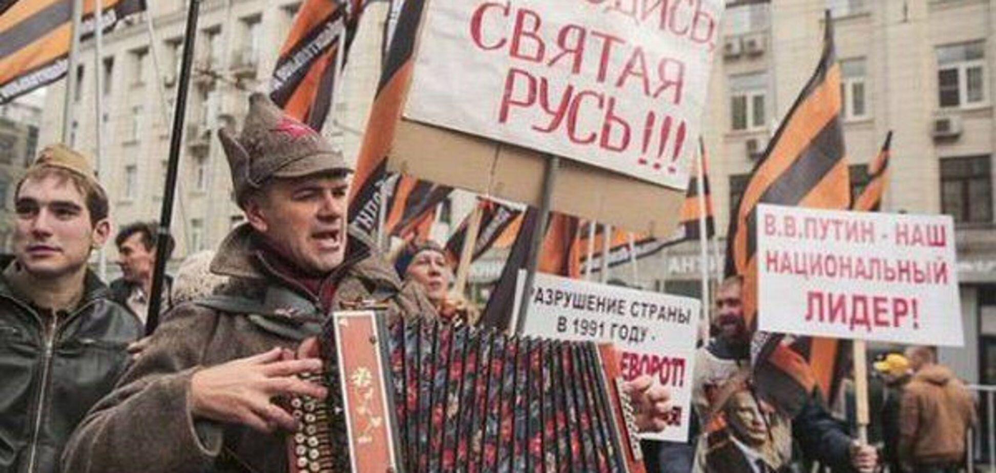 Украину не надо возвращать вообще!