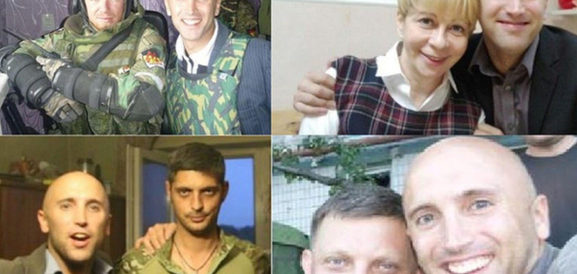 Грэм Филлипс с погибшими террористами
