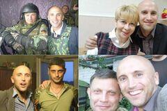Грем Філліпс із загиблими терористами
