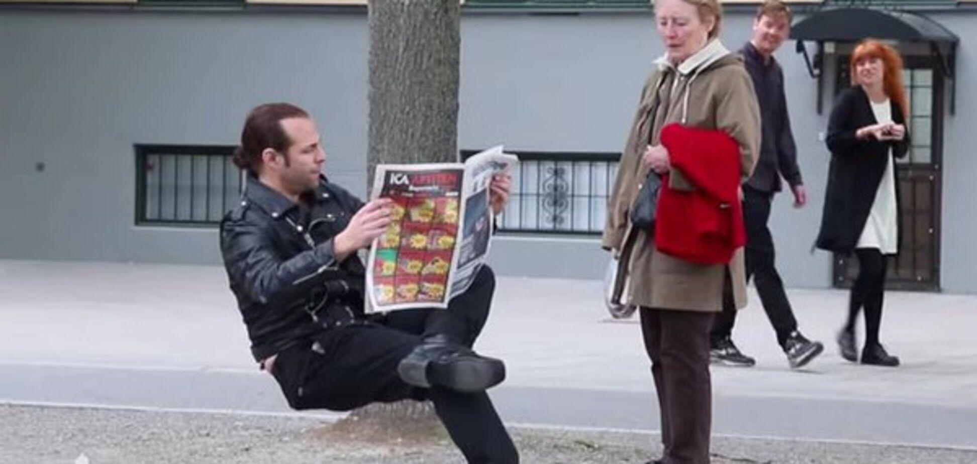 Сеть шокировал фокус с невидимым стулом: опубликовано видео