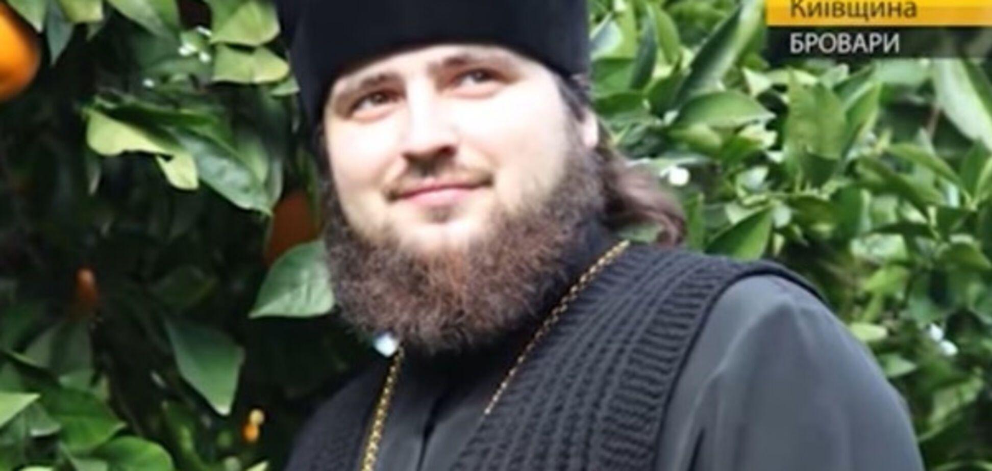 Иоанн Корнута