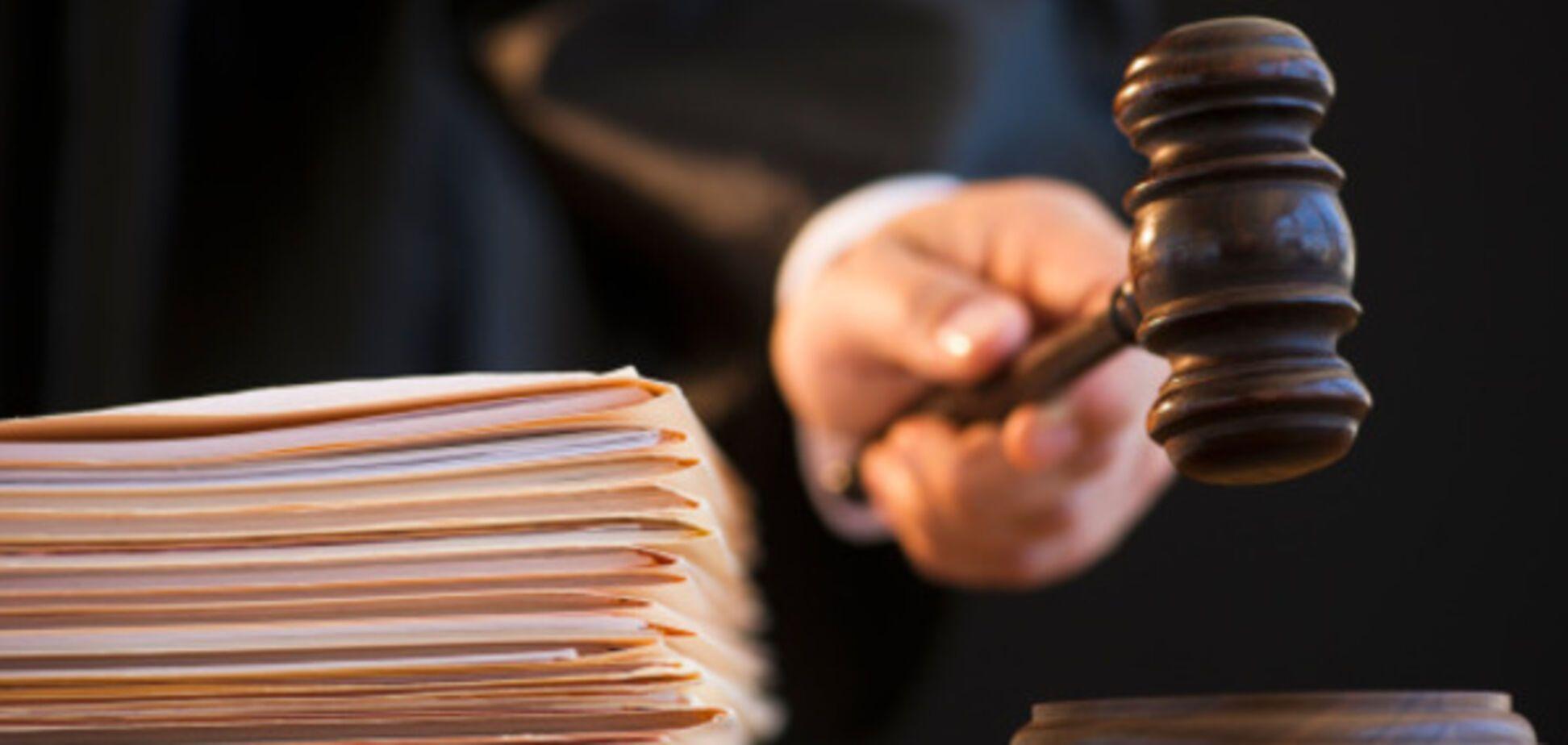 Зарплаты судей в Украине