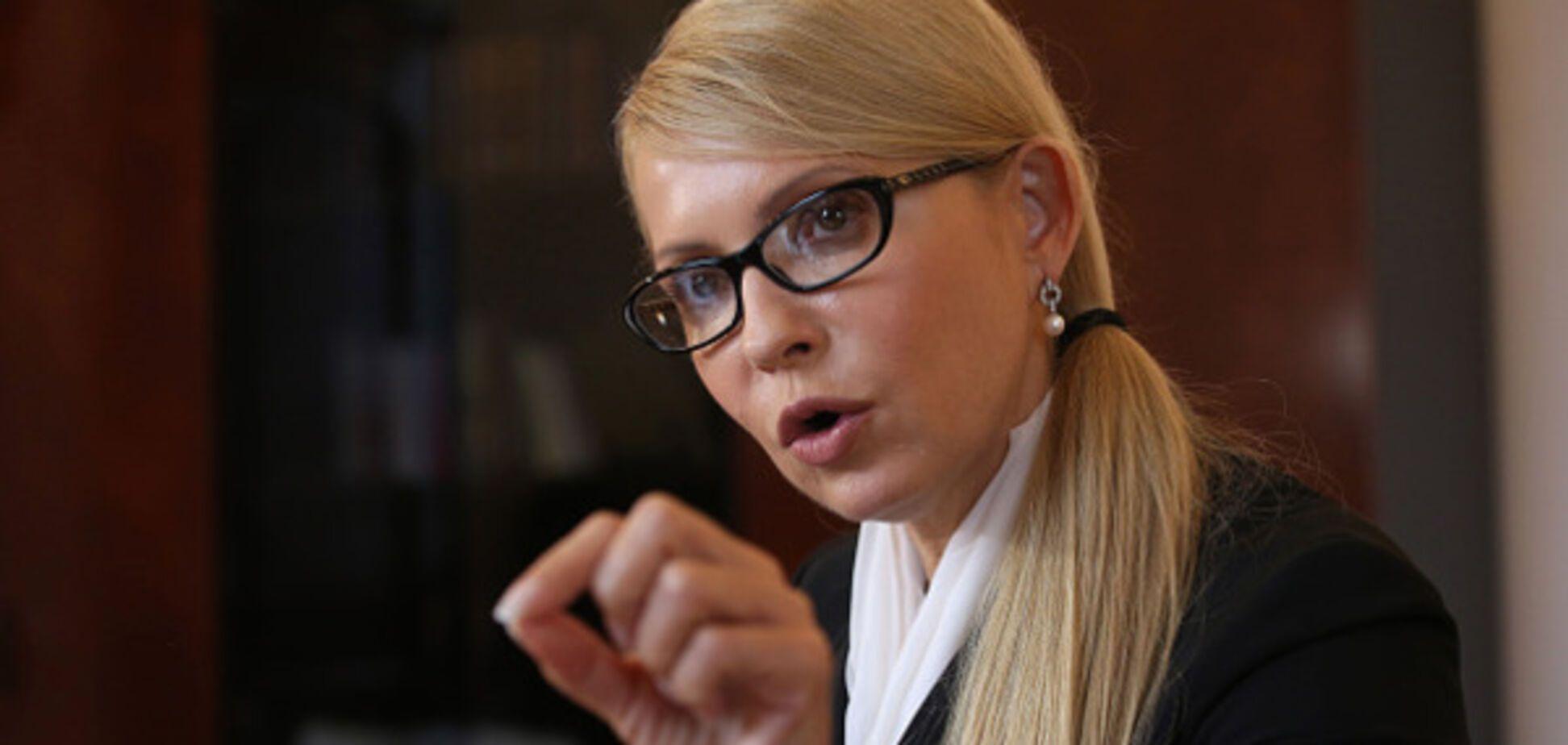 'Все было достойно': Тимошенко рассказала о своей встрече с Трампом