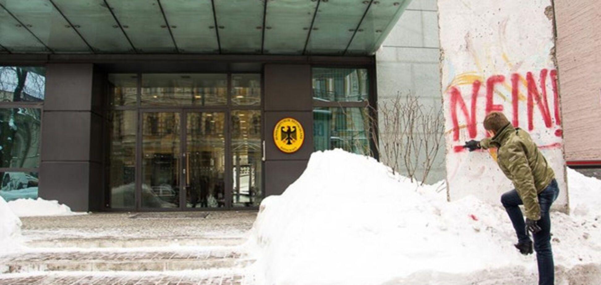 Гончаренко объяснил свою выходку у посольства Германии
