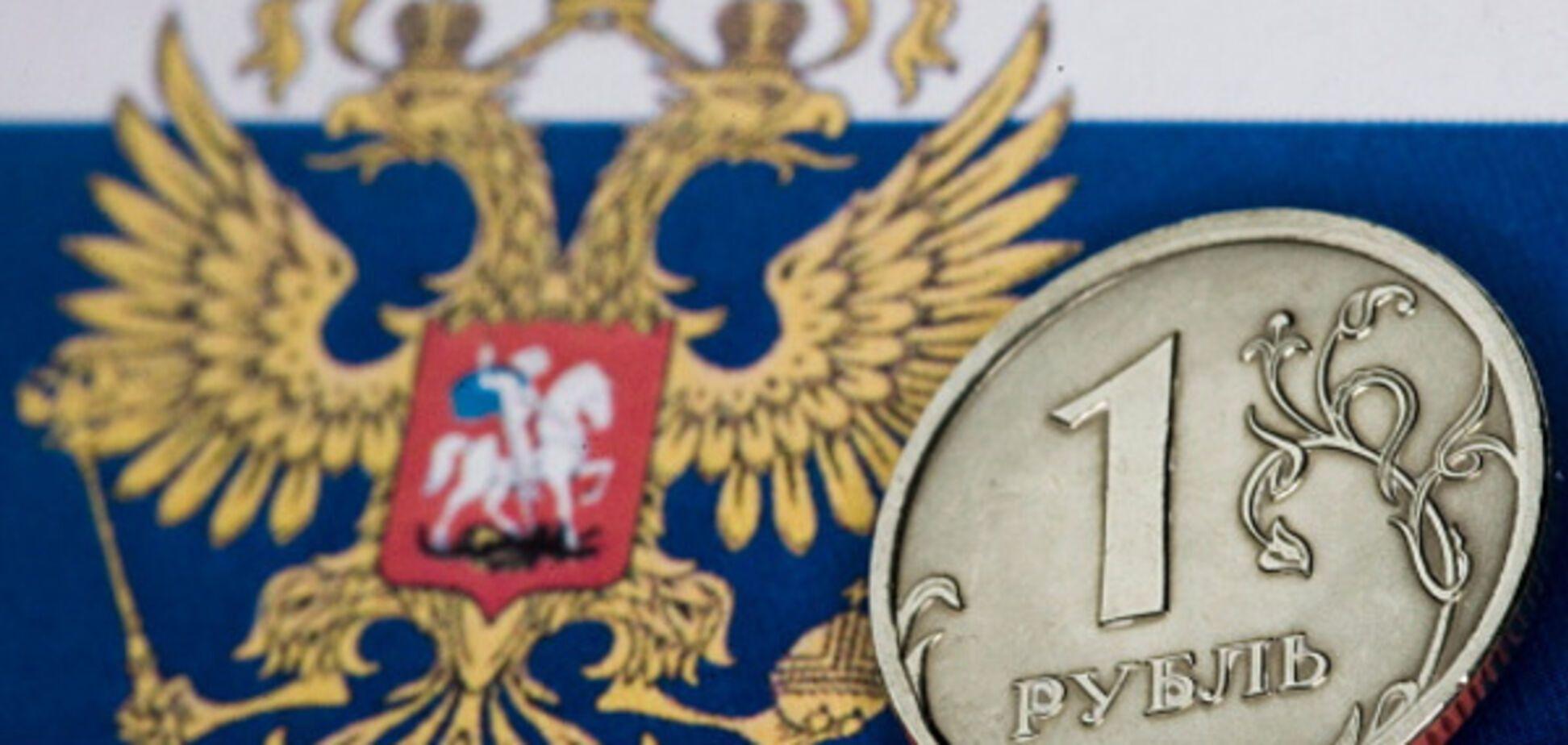 россия рубль герб