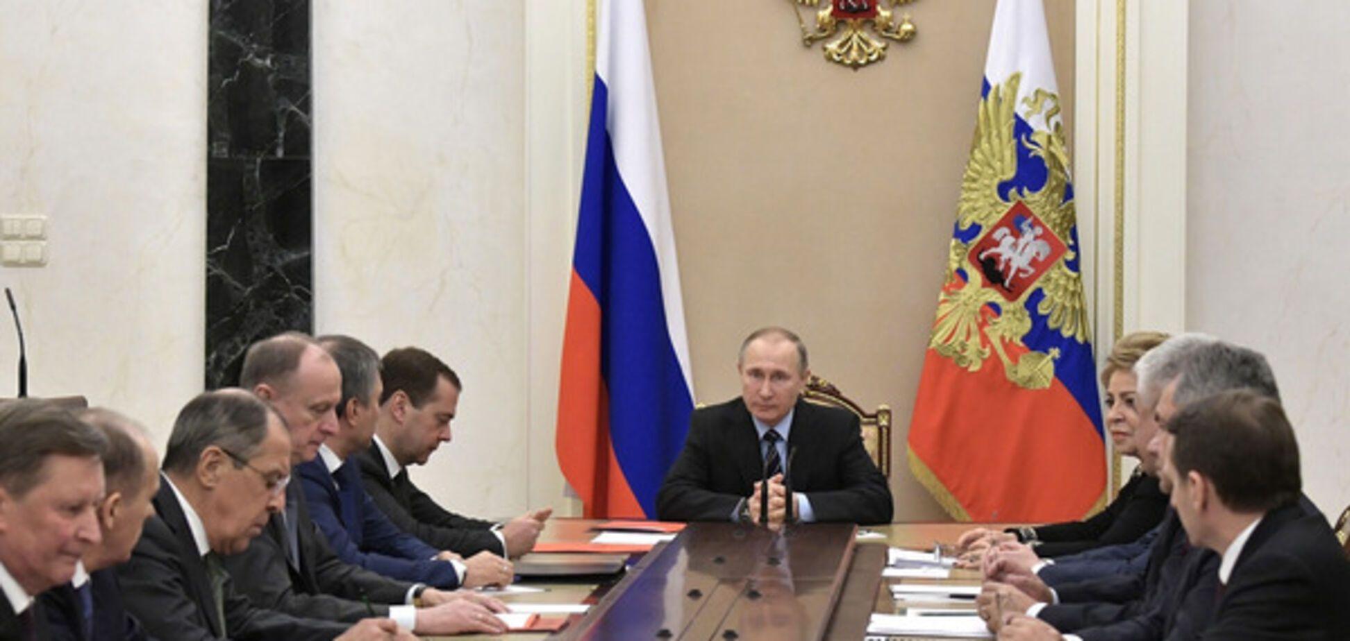 Совещание Совбеза РФ