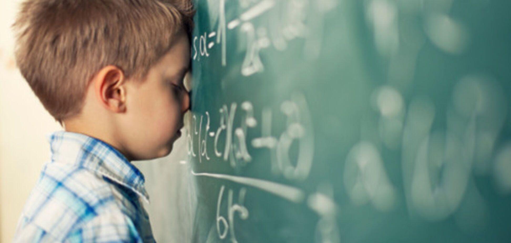 Строгість батьків тягне за собою проблеми в навчанні