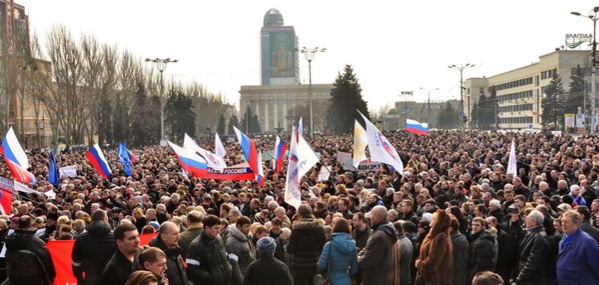 митинг в Донецке 1 марта 2014