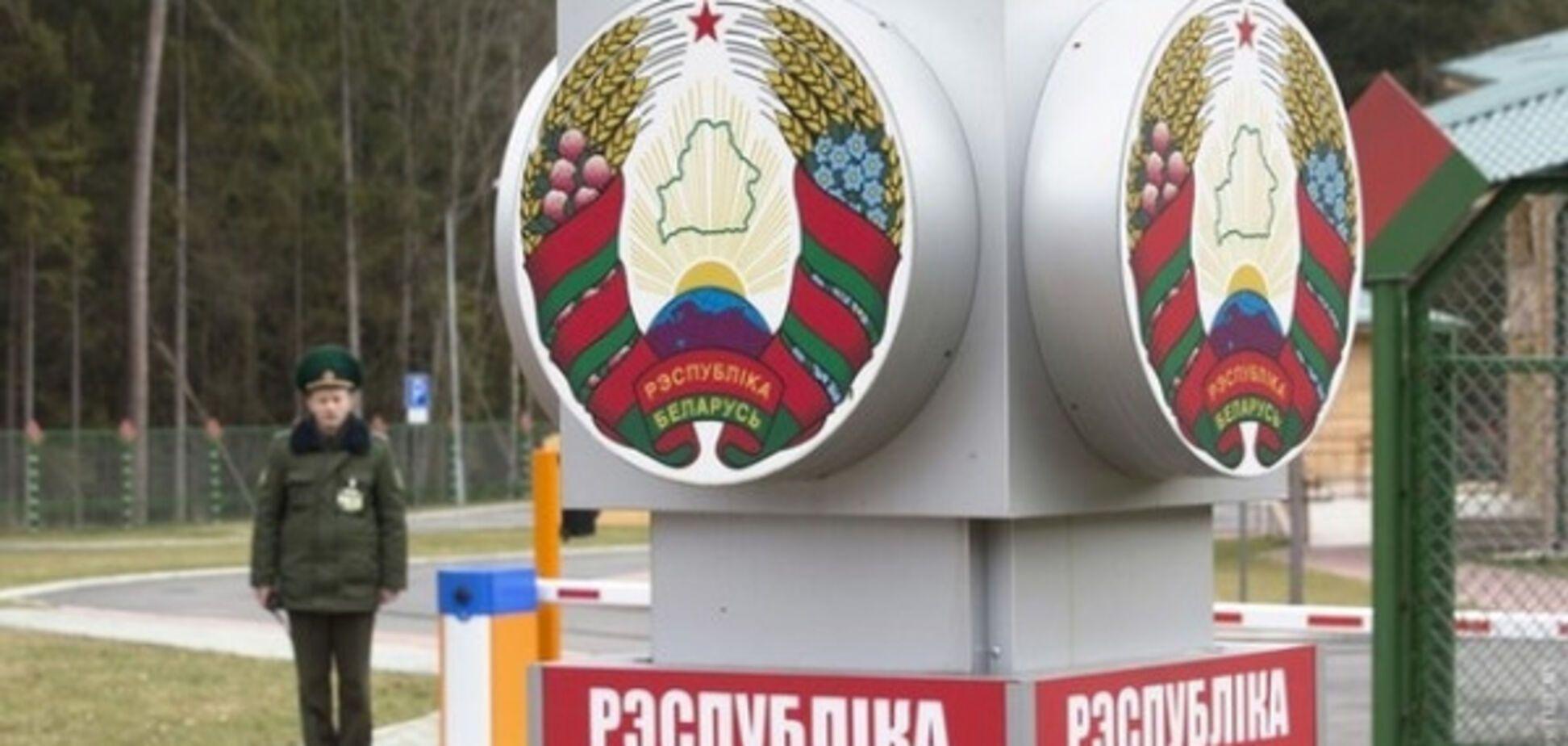 Въезд в Беларусь