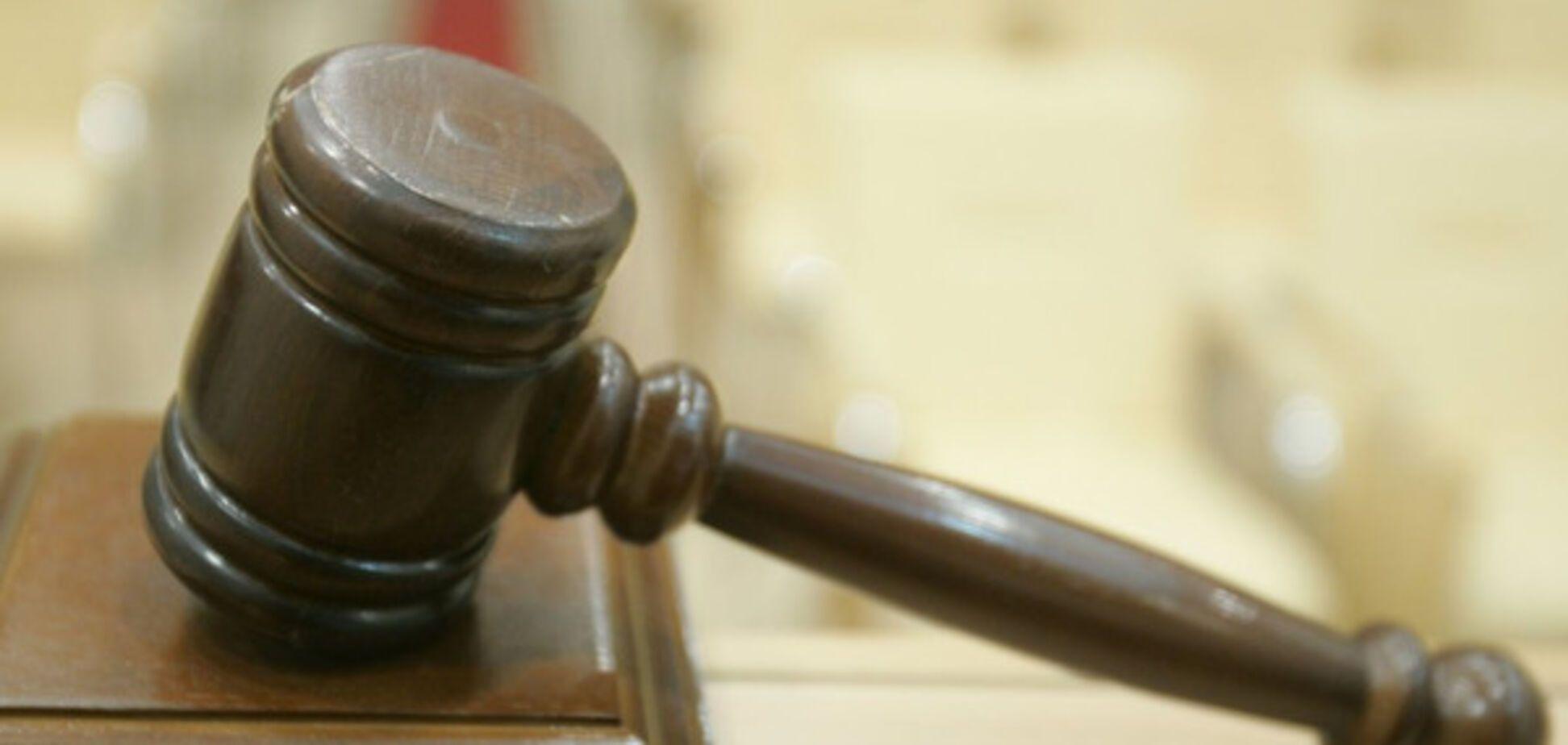 Гаагский арбитраж вынес решение по спору между Украиной и Россией