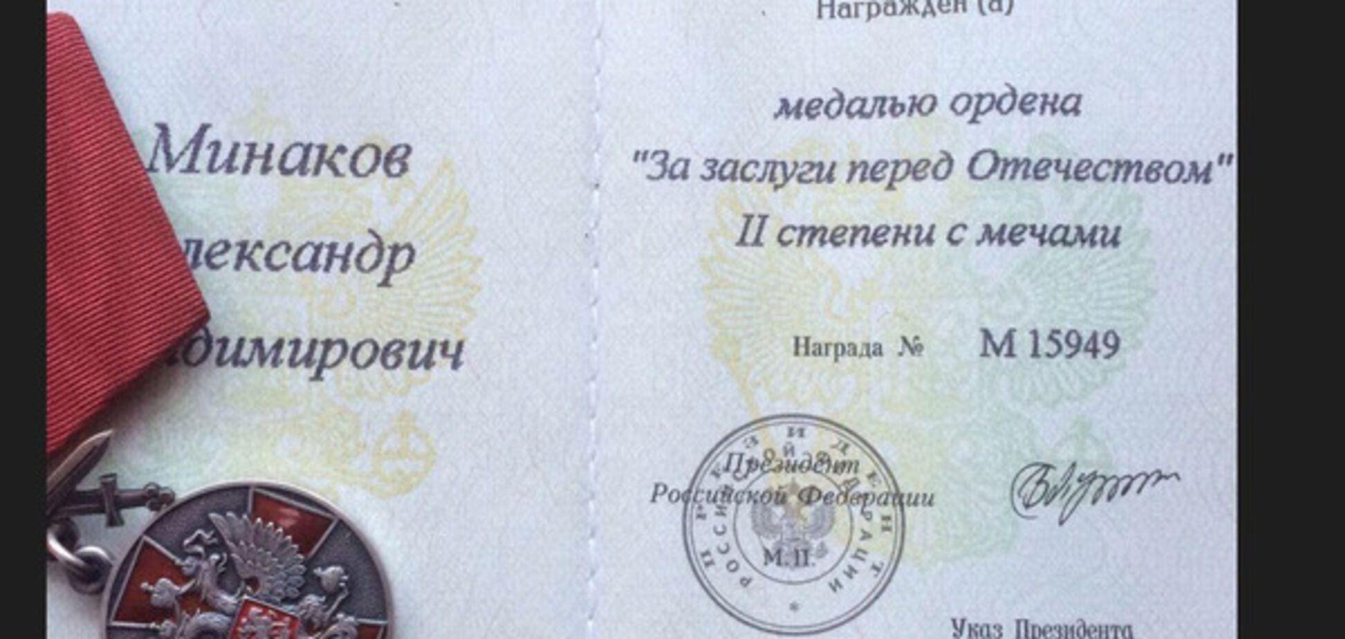 'Іхтамнєт': Путін відзначив російських танкістів за Дебальцеве держнагородами