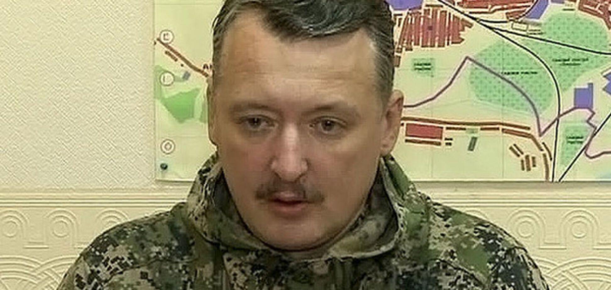 Стрєлков зробив гучне зізнання про терористів на Донбасі