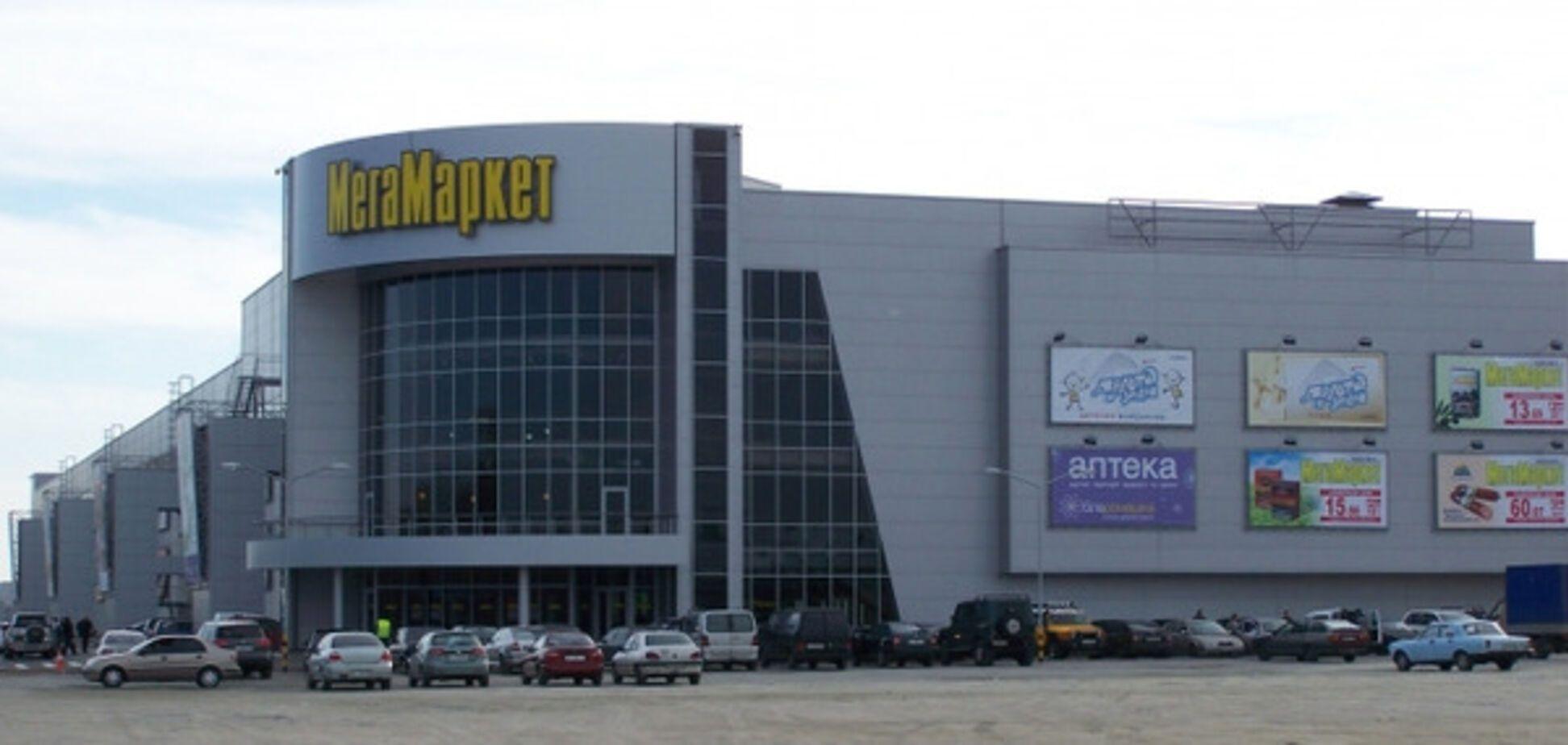 Инцидент в Мегамаркете