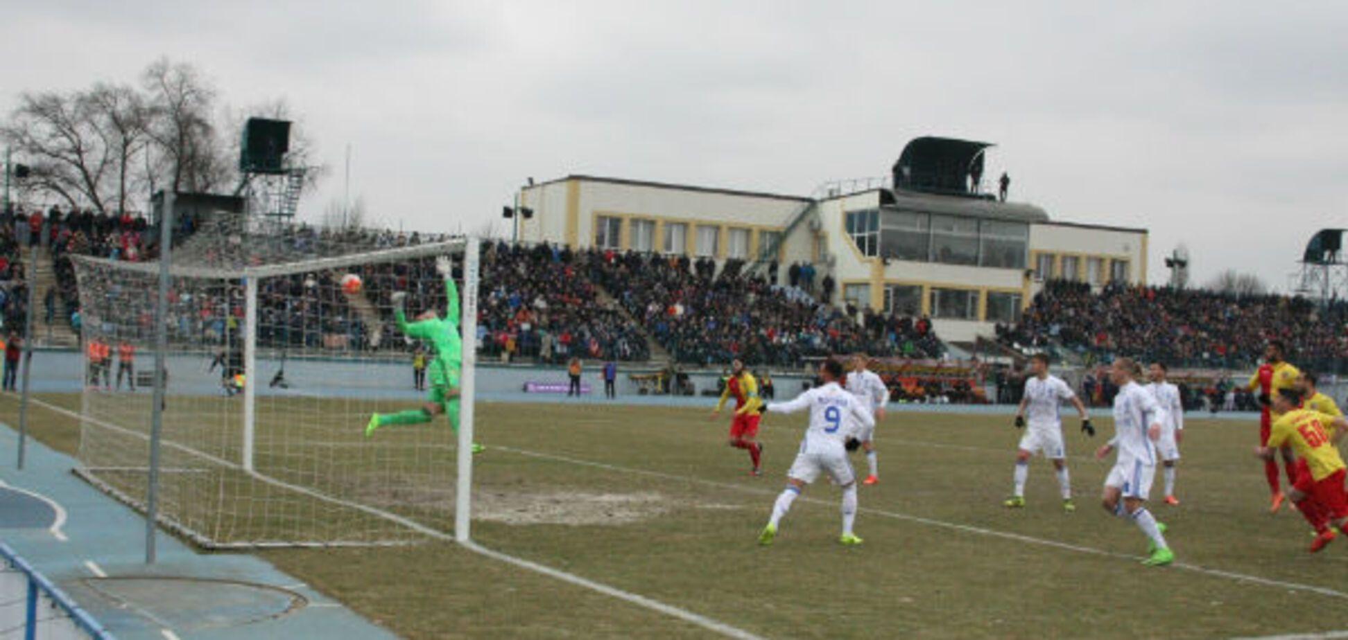 Динамо Зирка